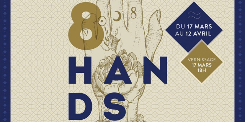 8-hands-small